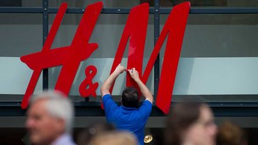 Schriftzug H&M