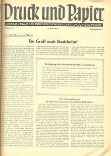 """""""Ein Gruß nach Stockholm!"""" in: Druck und Papier 5/1949, S. 1"""