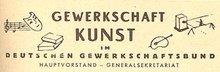Signet der Gewerkschaft Kunst 1951