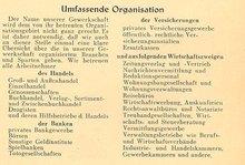 Organisationsbereich der HBV 1950