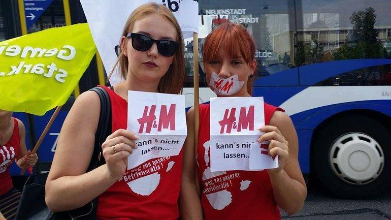 Solidarität mit Ayse, H&M Heilbronn