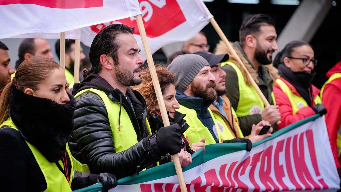 Auch am größten deutschen Flughafen in Frankfurt streikte am 15. Januar 2019 das Sicherheitspersonal für höhere Löhne