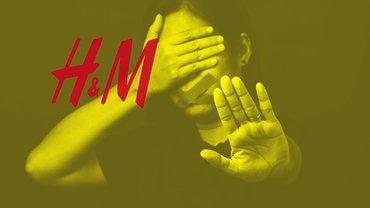 Bei der schwedischen Modekette H&M trauen sich immer weniger Beschäftigte, offen zu reden
